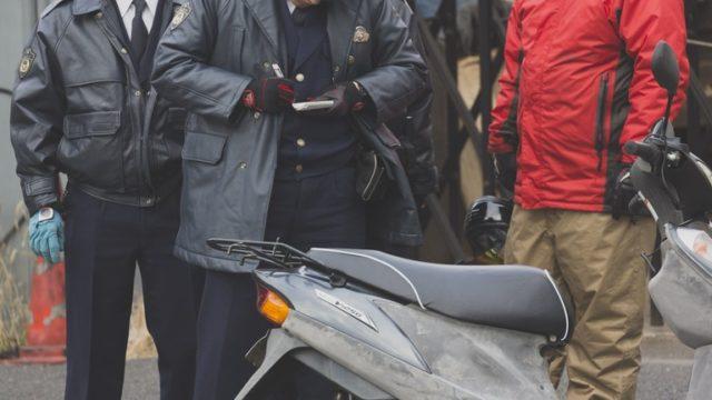 バイク盗難対策グッズを紹介
